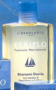 Shampoo - Shampoo Doccia Periplo L ERBOLARIO