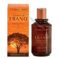 Corpo Accordo di Ebano Shampoo Doccia L ERBOLARIO