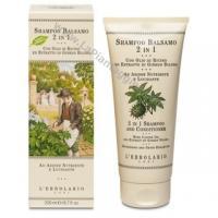 Balsamo capelli Shampoo Balsamo 2 in 1 L ERBOLARIO